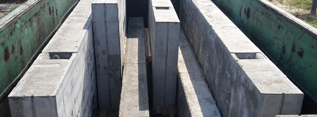 Бетон етснг завод по производству бетона бизнес